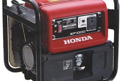 Mengintip Harga Jual Genset Honda Di Indonesia
